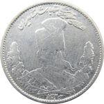 سکه 1000 دینار تصویری 1323 (مکرر روی سکه) - مظفرالدین شاه