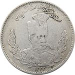 سکه 2000 دینار تصویری 1323 - مظفرالدین شاه