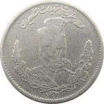 سکه 2000 دینار تصویری 1323 (سورشارژ تاریخ) - مظفرالدین شاه