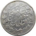 سکه 2000 دینار خطی 1312 (ارور تاریخ 312) - مظفرالدین شاه