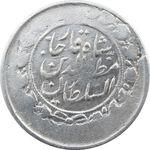 سکه 2000 دینار خطی 1314/2 (سورشارژ تاریخ) - مظفرالدین شاه