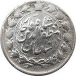 سکه 2000 دینار خطی 1314 (4 تاریخ چرخیده) اعداد تاریخ کج - مظفرالدین شاه