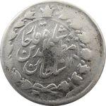 سکه 2000 دینار خطی 1314 (4 تاریخ وارو) - مظفرالدین شاه