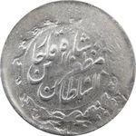 سکه 2000 دینار خطی 1314 (4 تاریخ چرخیده) سورشارژ تاریخ - مظفرالدین شاه