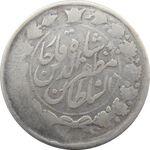 سکه 2000 دینار خطی 1315 (واریته تاریخ) - مظفرالدین شاه