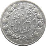 سکه 2 قران 1322 (مکرر پشت سکه) - مظفرالدین شاه