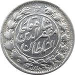 سکه 2 قران 1322 (مکرر روی سکه) - مظفرالدین شاه