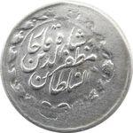 سکه 2000 دینار خطی 1314 (4 تاریخ چرخیده - 13114) - مظفرالدین شاه