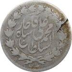 سکه ربعی 1326 (ترک پولک) - محمد علی شاه