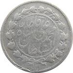 سکه 500 دینار خطی 1325 - VF30 - محمد علی شاه