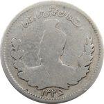 سکه 500 دینار تصویری 1326 (دو تاریخ) - محمد علی شاه