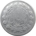 سکه 500 دینار خطی 1326 (چرخش 70 درجه) - محمد علی شاه