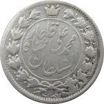 سکه 2 قران 1326 (تاریخ مکرر) - محمد علی شاه