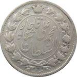سکه 2 قران 1326 (چرخش 170 درجه) - محمد علی شاه