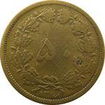 سکه 50 دینار 1316 (6 تاریخ چرخیده) - رضا شاه