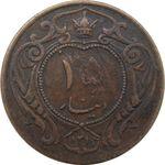 سکه 25 دینار 1314 - رضا شاه