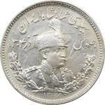 سکه 1000 دینار 1306 تصویری - رضا شاه