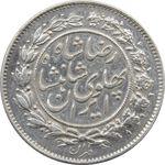 سکه 1000 دینار 1305 خطی - رضا شاه