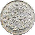 سکه 1000 دینار 1306 خطی - رضا شاه