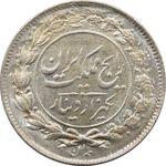 سکه 1000 دینار 1304 رایج - رضا شاه