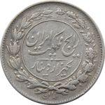 سکه 1000 دینار 1305 رایج (چرخش 180 درجه) - رضا شاه