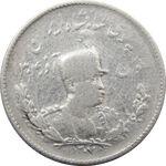 سکه 1000 دینار 1307 تصویری - رضا شاه