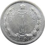 سکه 1 ریال 1311 - رضا شاه