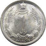 سکه 1 ریال 1310 - رضا شاه