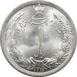 سکه 1 ریال 1312 - رضا شاه