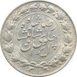 سکه 2000 دینار 1305 خطی - رضا شاه