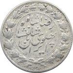 سکه 2000 دینار 1306/5 خطی (سورشارژ) - رضا شاه