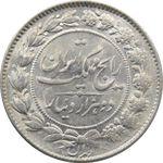 سکه 2000 دینار 1305 رایج - رضا شاه