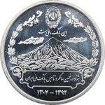 مدال نقره یادبود هشتاد و پنجمین سالگرد تاسیس بانک ملی ایران - جمهوری اسلامی
