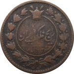 سکه 25 دینار 1298 - ناصرالدین شاه