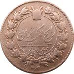 سکه 100 دینار (1298/7) سورشارژ تاریخ - ناصرالدین شاه
