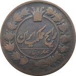 سکه 100 دینار 1304 - ناصرالدین شاه
