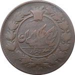 سکه 100 دینار 1304 (نوشته ضخیم) - ناصرالدین شاه