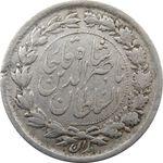 سکه ربعی 1311 (تاریخ زیر برگ زیتون) - ناصرالدین شاه