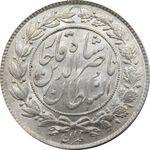 سکه 1000 دینار 1296 - MS66 - ناصرالدین شاه