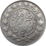 سکه 1000 دینار 1298 - ناصرالدین شاه
