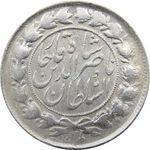 سکه 1000 دینار تاریخ نامشخص (مکرر پشت سکه) - ناصرالدین شاه