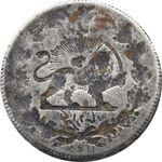 سکه 1000 دینار 1298 ضرب سکه بر سکه - ناصرالدین شاه