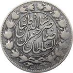 سکه 2000 دینار صاحبقران 1298 (مکرر پشت سکه) - ناصرالدین شاه