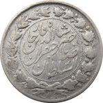 سکه 2000 دینار صاحبقران 1299 (9 مکرر) چرخش 180 درجه - ناصرالدین شاه