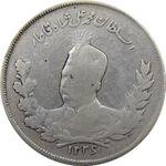 سکه 2000 دینار تصویری 1326 - محمد علی شاه