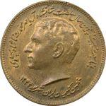 مدال برنز انجمن کلیمیان 1344 - MS63 - محمد رضا شاه
