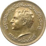 مدال برنز انجمن کلیمیان 1344 - AU - محمد رضا شاه