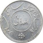 مدال اهدائی کارخانه اتومبیل سازی خاور - AU - محمد رضا شاه