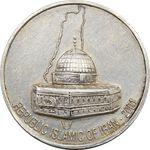مدال یادبود قدس 1380 - AU - جمهوری اسلامی