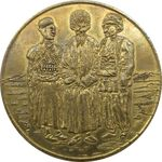 مدال مردم شناسی 1316 - رضا شاه